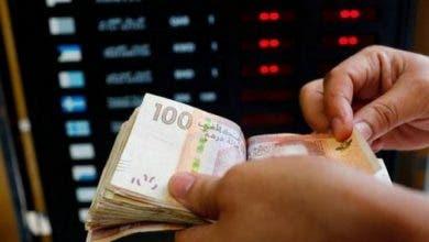Photo of بنك المغرب .. تراجع قيمة الدرهم مقابل الأورو خلال الأسبوع الأخير