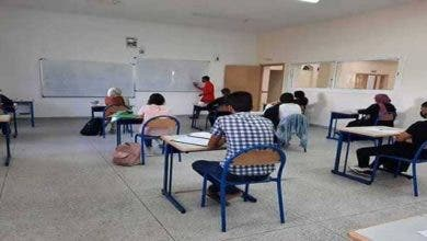 "Photo of الأكاديمية الجهوية للتربية والتكوين تقرر تعميم ""التعليم بالتناوب"" بعمالة مراكش"