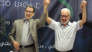 "Photo of ""التوحيد والإصلاح"" تدعو لإتمام فتح بقية المساجد والسماح بصلاة الجمعة"