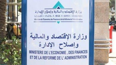 Photo of توظيف مالي لمبلغ 1,1 مليار درهم من فائض الخزينة