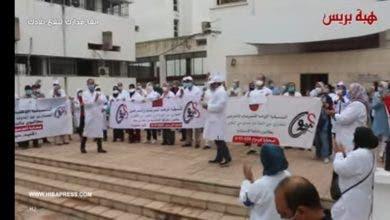 Photo of وقفة احتجاجية للتنسيقية الوطنية للممرضات والممرضين للمطالبة بترقية استثنائية من سلم إلى سلم