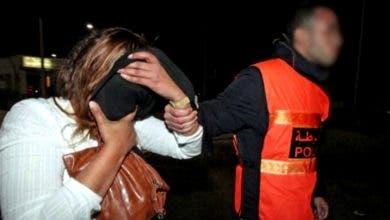 Photo of تزوير وصفات طبية وترويج أقراص مخدرة يقود شخصين للاعتقال بسلا