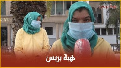 "Photo of صرخة سيدة مقهورة تشتغل بالحمامات :""بغينا نخدموا باش نعيشوا وليداتنا"""
