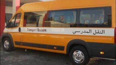 Photo of تارودانت .. اعتقال سائق حافلة للنقل المدرسي حاول اغتصاب تلميذة