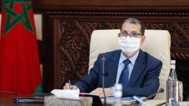 Photo of الحكومة تمدد فترة استفادة المشغلين ومستخدميهم من تعويضات صندوق كورونا
