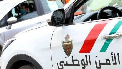 Photo of أكادير : اعتقال 3 أشخاص يروجون المخدرات بينهم مواطن تونسي