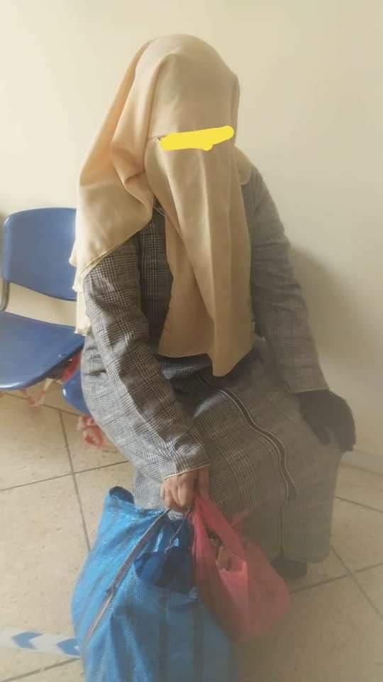 المتسولة النصابة عندما ترتدي البرقع